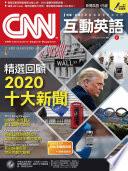 CNN              2021     2        No 245