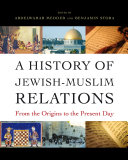 A History of Jewish Muslim Relations Book