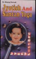 Jyotish And Santan Yoga