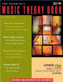 Guitarist's Music Theory Book with CD