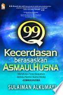 99 Q (Kecerdasan berdasarkan Asmaul Husna)