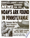 Jan 8, 1991