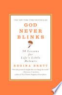 God Never Blinks