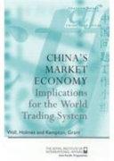 China s Market Economy