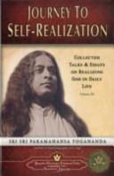 Journey To Self Realization