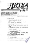 Litva literaturnai͡a