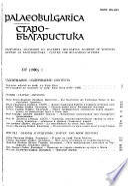Старобългаристика
