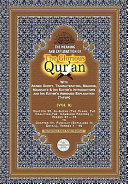 The Meaning and Explanation of the Glorious Qur'an Pdf/ePub eBook