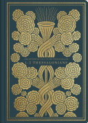 Esv Illuminated Scripture Journal 1 2 Thessalonians