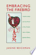 Embracing the Firebird Book PDF