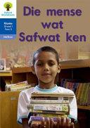 Books - Oxford Storieboom Klanke Graad 1 Leesboek 11: Die mense wat Safwat ken (Nie-fiksie) | ISBN 9780190448875