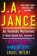 J.A. Jance's Ali Reynolds Mysteries 3-Book Boxed Set, Volume 1 Book