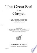 The great seal of the gospel Book