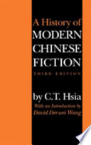 A History of Modern Chinese Fiction by Chih-tsing Hsia PDF