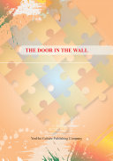 Free Download THE DOOR IN THE WALL Book