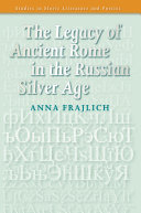 The Legacy of Ancient Rome in the Russian Silver Age Pdf/ePub eBook