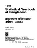 Statistical Yearbook of Bangladesh