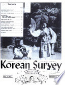 Korean Survey