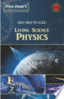 SELF HELP TO ICSE LIVING SCIENCE PHYSICS 7