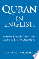 Free Quran in English Read Online