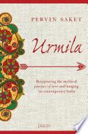 Urmila