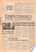 1976年2月16日