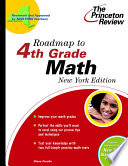 Roadmap To 4th Grade Math New York Edition