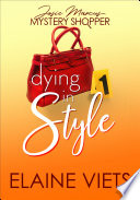 Dying in Style