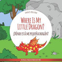 Where Is My Little Dragon