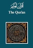 Qur    n Al h   k  m