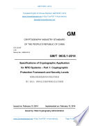 GM/T 0035.1-2014: Translated English of Chinese Standard (GMT 0035.1-2014, GM/T0035.1-2014, GMT0035.1-2014)