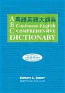 ABC Cantonese English Comprehensive Dictionary