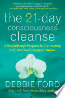 The 21 Day Consciousness Cleanse