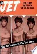 3 фев 1966