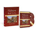 Hebrew for the Rest of Us Pack