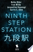 Ninth Step Station Book