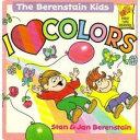 The Berenstain Kids