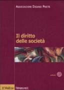 Il diritto delle società