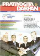 Dec 2006