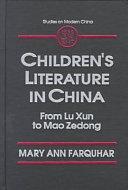 Children S Literature In China