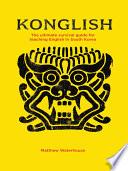 Konglish Book