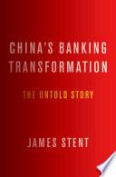 China's Banking Transformation