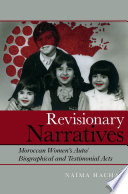 Revisionary Narratives