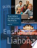 We The Living Pdf/ePub eBook