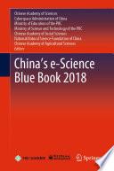 China's e-Science Blue