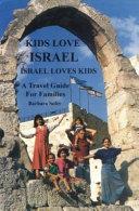 Kids Love Israel   Israel Loves Kids