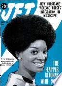 18 сен 1969