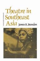 Theatre in Southeast Asia