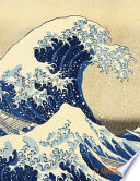 The Great Wave Planner 2021