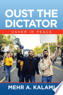 Oust the Dictator